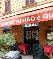 NI HAO restaurant