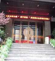 San XiangMing Fu Restaurant
