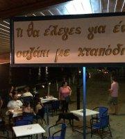 Nikos Bar