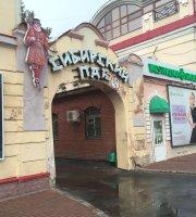 Sibirskiy Pub