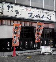 Mawarugansozushi