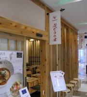 Café & Western confectionery Sweets studio Budounoki JR Kanezawaeki