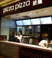 Pizza Pizza Macau