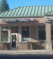 Teri-Yaki Grill