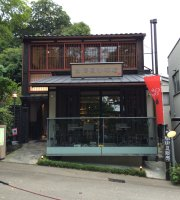 Kanazawaya Coffee Shop Honten