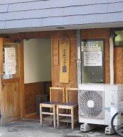 Niboshiiwashiramenen