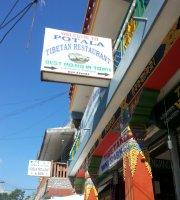 potala tibetan restaurant