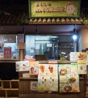 Tokyo Meatrea Ri-san no Taiwan Maibutsu Yatai