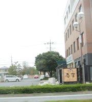 Shinobuya Maebashi Shimokoide