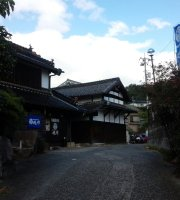 Okonomiyaki Tokugawa Tosaka