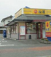 Matsuya Maebashi Kamikoidemachi