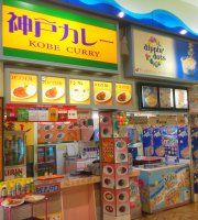 Dippin' Dots Icecream&Kobe Curry