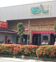 Soon Lee Seafood Restaurant