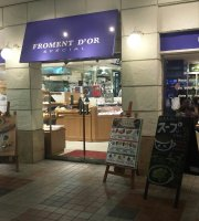 Froment D'or Denenchofu