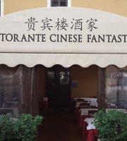 Ristorante Cinese Fantastico