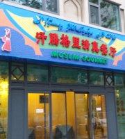 Muslim Baodushan Restaurant (Jixiang Road)