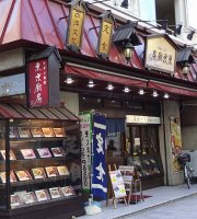 Tokyo Chubo Kanda Ogawamachi