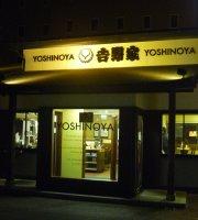 Yoshinoya 2-gosen Okubo