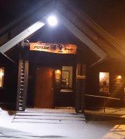 Yuhigaoka restaurant Zensho