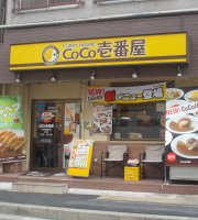 Coco Ichibanya Jr Matsudo Station West Entrance