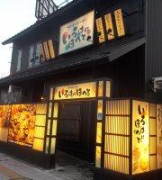 Irohanihoheto Kitakami Eki-Mae