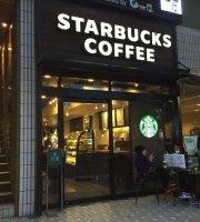 Starbucks Coffee Hotel Centraza Hakata