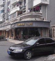Lamour Cafe (Jiahe)