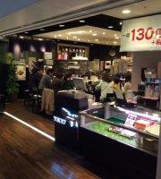 Gansozushi Haneda Airport Terminal 2