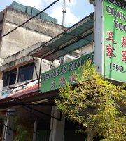 Restoran Char Siew Yoong