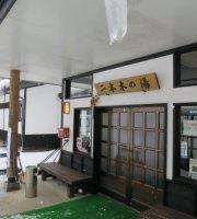 Nihongi No Yu