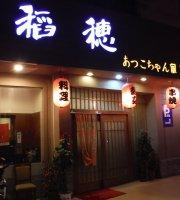DaoTian Sheng Japanese Restaurant