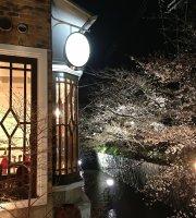 Cafe Kano
