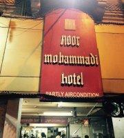 Noor Mohammadi Hotel