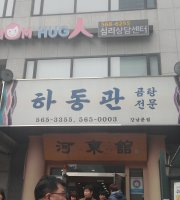 Hadonggwang Gangnam