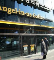 Angel-in-us Coffee Busan Ion City