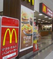 McDonald's Hirosaki Sakurano