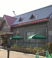 Starbucks Coffee Hirosaki Koenmae