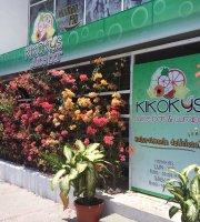 Kikokys Juice Bar