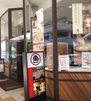 Ucc Cafe Plaza Nigata Bus Center