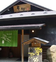 Soba Restaurant Shun