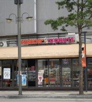 Dunkin Donut Dongdaemun Maxstyle Store