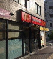 McDonald's Hikifune