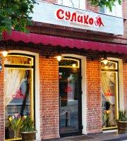 Restaurant Suliko