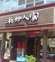 Xiang Fen Ren Jia (Hai Shang Shi Jie)