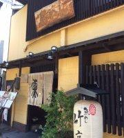 Chikutei