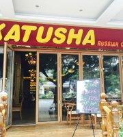 喀秋莎俄式西餐厅