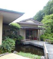 Tsubakian