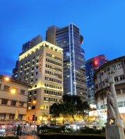 Metropole Hotel Macau