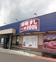 Hamazushi, Tsukuba Kenkyu Gakuen