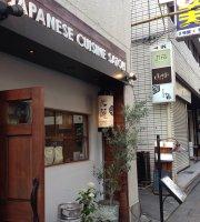 Japanese Cuisine Sato